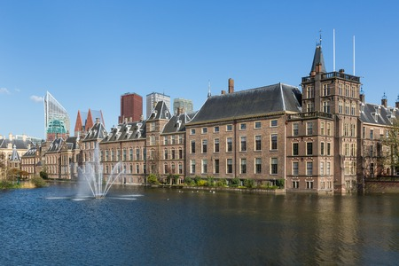 the hague: Parliament and court building complex Binnenhof in The Hague The Netherlands