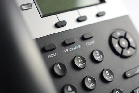 telecomm: phone Stock Photo