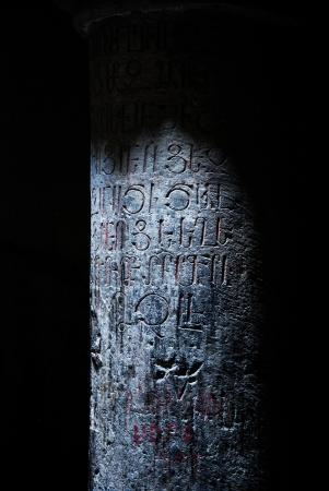 armenia: Ancient pillar of Armenian Monastery in Geghard  Editorial