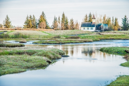 Calm landscape of south Iceland photo