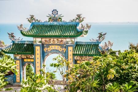 nang: Gate to Pagoda in Da Nang, Vietnam Stock Photo