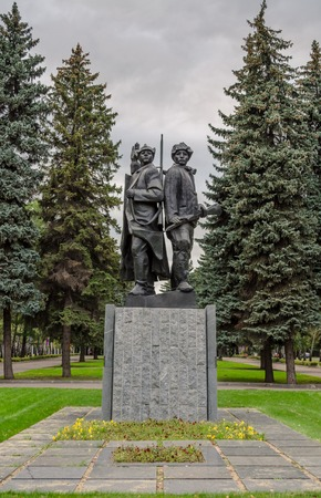 Monument Of Soviet Soldiers in Moscow, Russia.