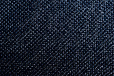 macro photo of black material