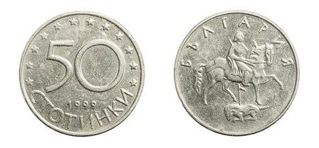 50 bulgarian stotinki coin on a white isolated background Stock fotó