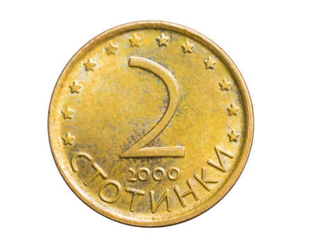 2 bulgarian stotinka coin isolated on white background