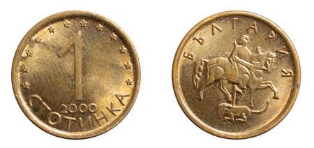 One Bulgarian stotinki coin isolated on white background