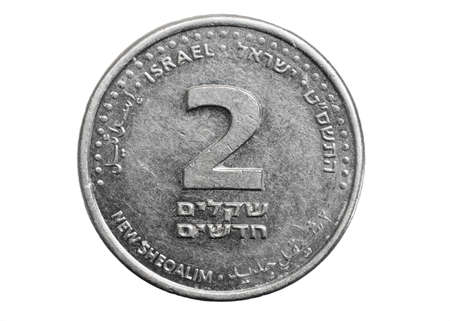 two New Israeli Shekel coin isolated on white background
