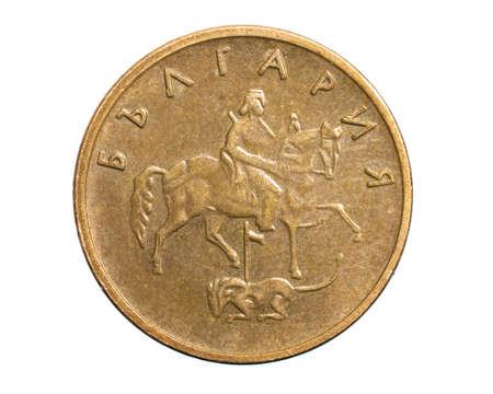 Bulgarian five stotinki Coin isolated on white background