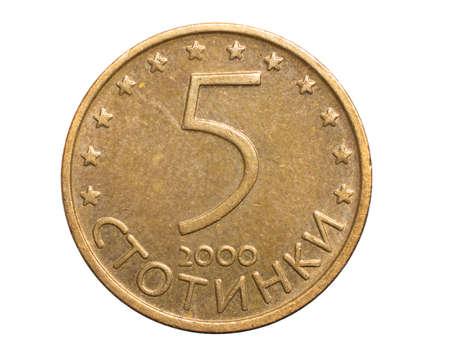 Bulgarian five stotinki Coin isolated on white background Stock fotó