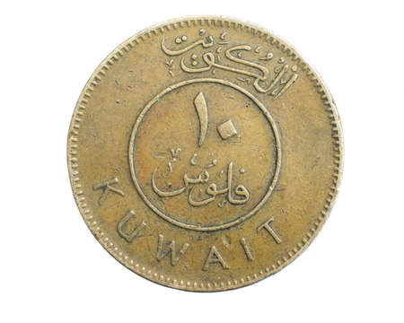 Kuwait 10 filis coin on a white isolated background