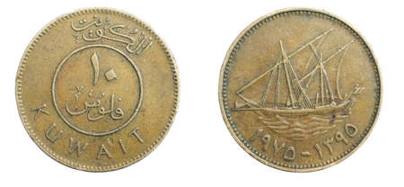 Kuwait 10 filis coin on a white isolated background Stock fotó