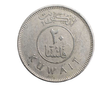 Kuwait twenty fils coin on a white isolated background