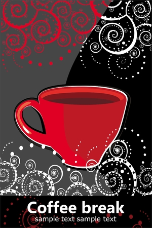 Coffee break Stock Vector - 4841751