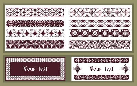 Pattern set Stock Vector - 12478870