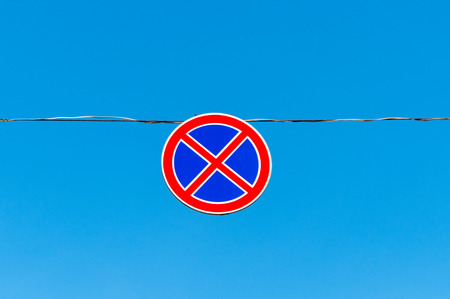 no rush: road sign No stopping against the sky