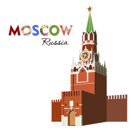 moscow: Spasskaya tower. Moscow. Russia, symbol, colorful letters pattern. Vector illustration