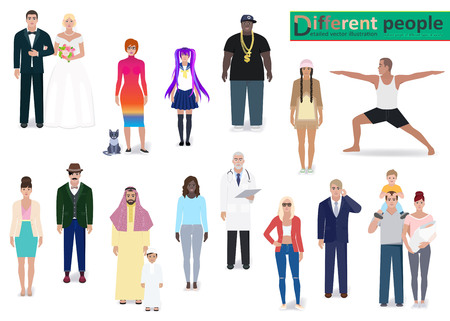 rap: Various modern people, detailed vector illustration