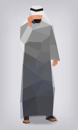 Arab man business, work national dress vector illustration Standard-Bild - 112436307