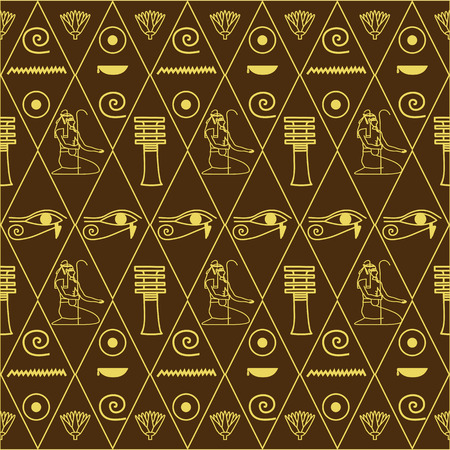 pattern of Egyptian hieroglyphics vector illustration. Cloth design.