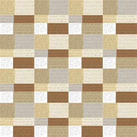 Seamless pattern of fragments of ancient texts