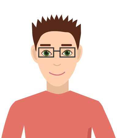 Avatar, portrait of a man with glasses. Isolated on a white background. Flat design. Vector illustration.