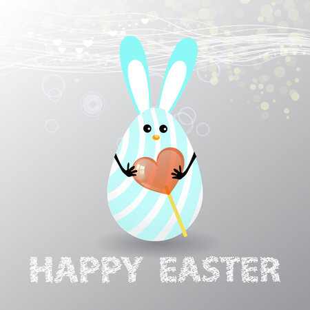 Easter. Egg-rabbit funny with faces illustration for your design. Rabbit striped with caramel in hands in the shape of heart