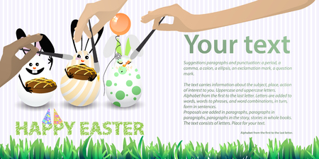 oriented: Easter illustration with place for text. Rabbit-eggs with an air balloon, and two chocolate cupcakes in their hands, against a striped horizontally oriented leaf
