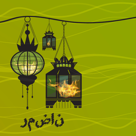 Ramadan. A lantern three pieces on a chain to hang. Very beautiful black silhouettes. Round and square lights. With fire burn, against a green background. Illustration for your design