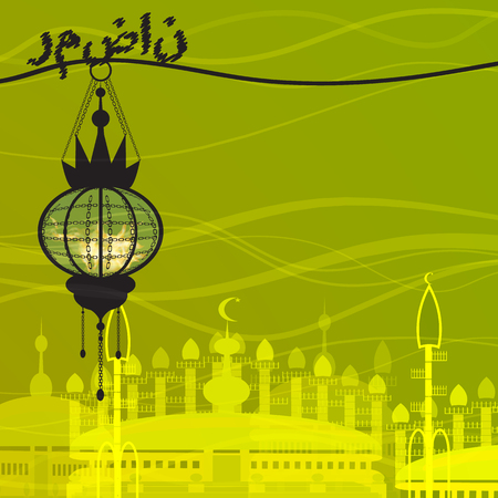 green lantern: Ramadan. The lantern on the chain hang. very beautiful. Round lantern with a crown. On a background of green on the background of the city, buildings and mosques. Silhouette with Arabic inscription