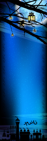 water reflection: Lanterns on the tree. Translation from the Arabic text: Ramadan .City of mosques with reflection in water on blue background. Full moon. Vertical orientation of the page with a place under the text. Illustration