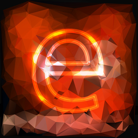 The letter small e spotted orange background with different calibrated trawls Illustration