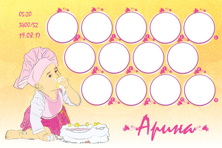 photo frame for a childs birthday. twelve months. photon every month in a circle. illustration for your design Çizim