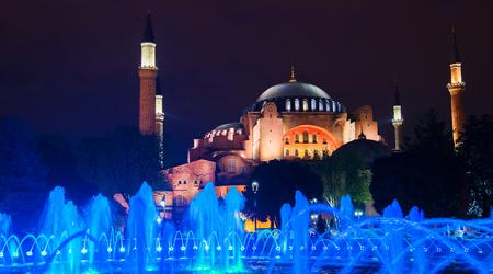 Aya-Sofia at night illumination. Sightseeing in Istanbul. Turkey.