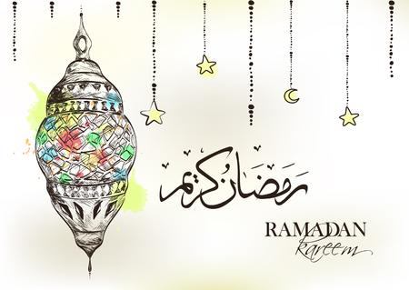 Ramadan Kareem Greeting Card. Colored Lamp And Arabic Calligraphy. Vector Illustration for greeting card, poster and banner. Illustration