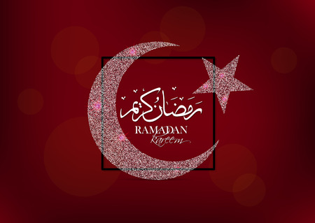 Ramadan Kareem Design Background. Silver Moon And Arabic Calligraphy. Vector Illustration for greeting card, poster and banner. Illustration