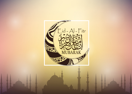 Illustration of Eid Al Fitr Mubarak with intricate Arabic calligraphy. Beautiful Mosque and Crescent on blurred background. Islamic celebration greeting card.