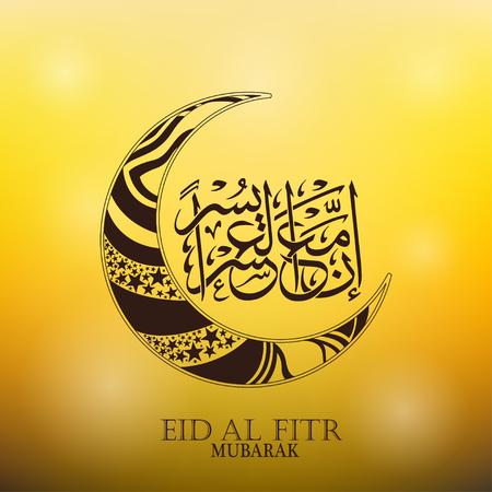 Illustration of Eid Al Fitr Mubarak with intricate Arabic calligraphy. Beautiful Crescent on blurred background. Islamic celebration greeting card.