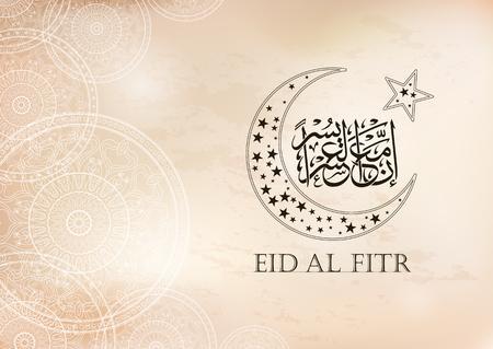 Illustration of Eid Al Fitr Mubarak with intricate Arabic calligraphy