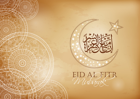 Illustration of Eid Al Fitr Mubarak with intricate Arabic calligraphy. Beautiful Crescent with Star on blurred background with patterns. Islamic celebration greeting card. Stock Photo