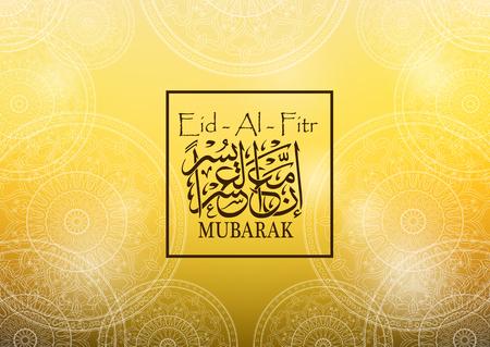 Illustration of Eid Al Fitr Mubarak with intricate Arabic calligraphy on blurred background. Islamic celebration greeting card.