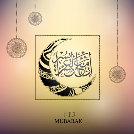 Illustration of Eid Al Fitr Mubarak with intricate Arabic calligraphy. Beautiful Crescent on blurred background with patterns. Islamic celebration greeting card.