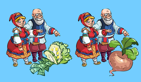 The old man and the old woman looked at the vegetables