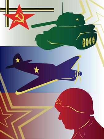 paraphernalia: Vector Graphics  Defender of the Fatherland Day  February 23 vector  paraphernalia  vector card Illustration