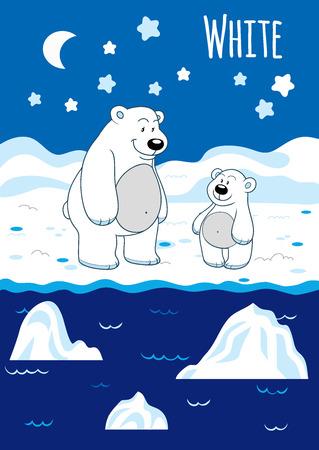 berg: Colors for kids: white Illustration