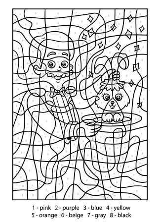 Color por número para niños, ilusionista Foto de archivo - 88324220