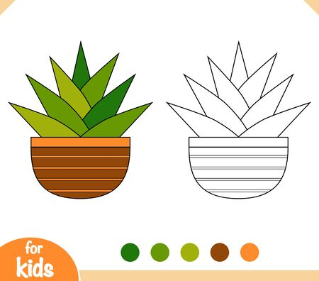 Coloring book for children. Cartoon collection of Houseplants, Succulent Фото со стока - 130614282