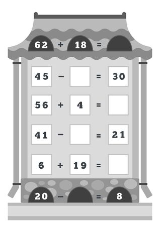 Counting Game for Preschool Children. Educational a mathematical game. Tasks for multiplication and division, house. Count the numbers in the picture and write the result.