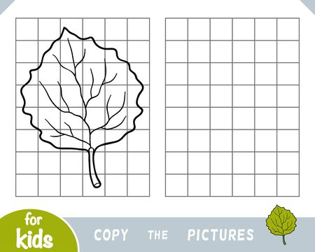 Copy the picture, education game for children, Aspen leaf Illustration