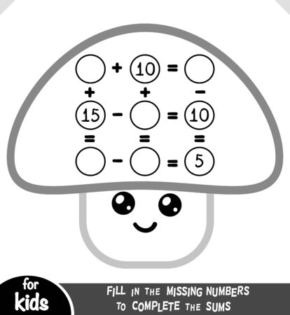 Counting Game for Preschool Children. Educational a mathematical game. Count the numbers in the picture and write the result. Addition and subtraction worksheets with mushroom Ilustracje wektorowe