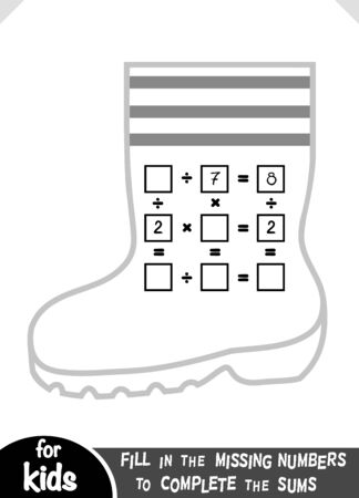 Counting Game for Preschool Children. Educational a mathematical game. Count the numbers in the picture and write the result. Multiplication and division worksheets with a boot